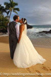 Maui Beach Wedding Ceremony